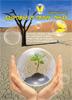 Здоровье в твоих руках
