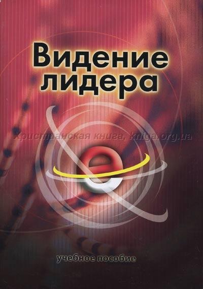 Книга Брюса Уилкинсона Молитва Иависа