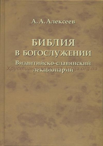 Дубовский Способин Учебник Гармонии